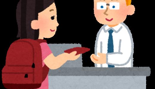入国審査官シミュレーションゲーム「Papers, Please」